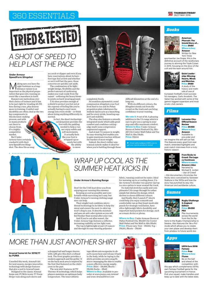 tried-and-tested-under-armour-stuart-appleby-1-1